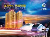 布吉【恒城公馆】地铁口500米,10800元/平起,带豪华装修,首付3成,分期6年