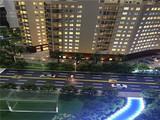 惠州【幸福里】富士康旁8栋800户花园洋房,开盘当天2480元/平起