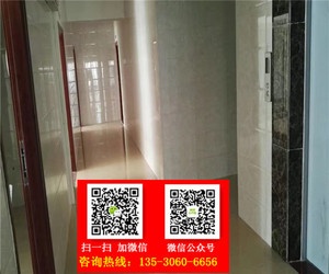 (售罄)沙井西沙豪庭,5380元/平起,首付5成,分期5年