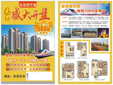 东莞【长安时代城】3栋280户,带车位,均价5300元/平,首付3成,分期5年