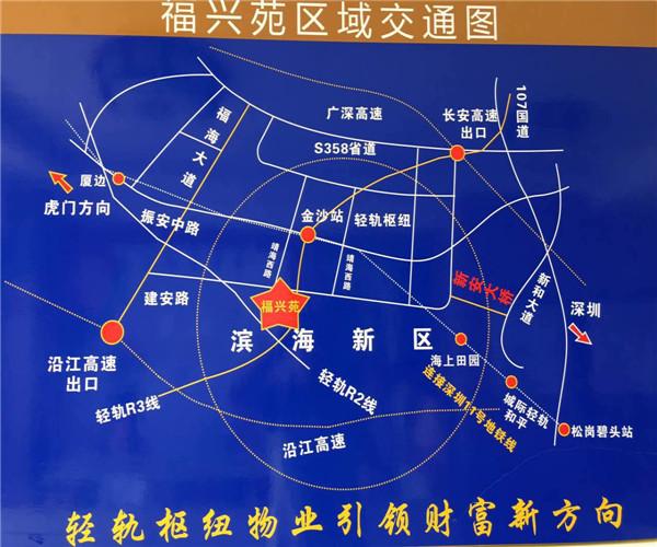 东莞长安福兴名苑图片